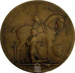 Jeanne_d_Arc_-_Agenouillee_pres_de_son_cheval_-_Forgeron_Tours_Epee_-_Medaille_n_6_s